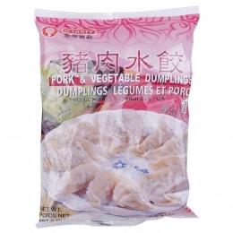 Otasty Veg/Pork Dumpling