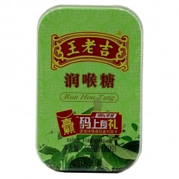 WONGLOKUT HERBAL THROAT CANDY