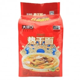 HANKOW STYLE DRY NOODLE