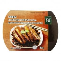 T&T Frozen Pork With Salted Mustard Green 400g