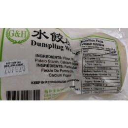 积和水饺皮
