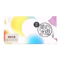 Meixin Sago Cream With Mango&Pomelo Snowy Twins