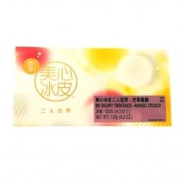 Meixin Mango Crispy Snowy Twin Pack
