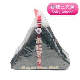 T&T Kitchen Spicy Salmon Onigiri