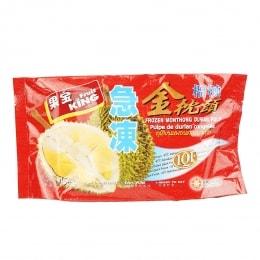 Sunshine Fz Durian Pulp