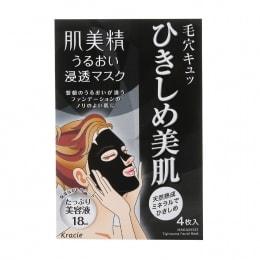 Kracie Hadabisei Tightening Black Mask