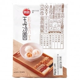 Synear Nuts Paste Rice Ball