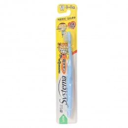 LION COMPACT HEAD SYSTEMA TOOTHBRUSH