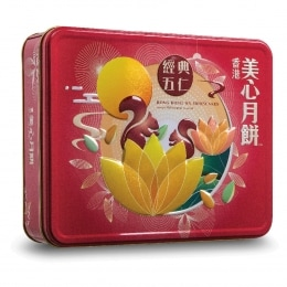 Mei-Xin Miexed Nuts Mooncake