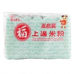 Fuku Superior Soup Rice Noodle
