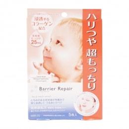 Mandom Barrier Colagen Mask