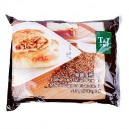 T&T新疆孜然烧饼