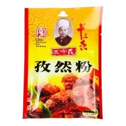 Wangshouyi Cumin Powder 35g