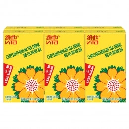 Vita Less Sugar Chrysanthemum Tea