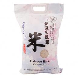 Kingo Calrose Musenmai Rice 15 Lbs