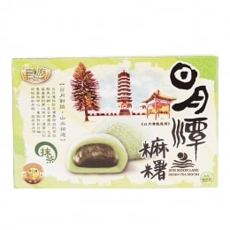 ROYAL FAMILY GREEN TEA  MOCHI