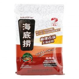 Haidilao Spicy Pot Sauce