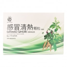 GREATWALL UNSWEETNED COLD RELEF HERBAL GRANULS
