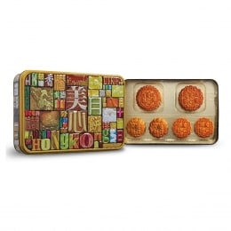 Mei-Xin Mooncake Limited Edition