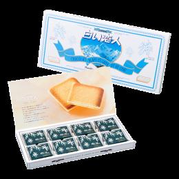 Ishiyaseika White Chocolate Cookie