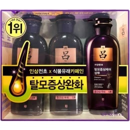 Ryoe Dry Normal Scalp Hair Loss Repairing Set
