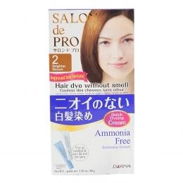 Dariya Salon De Pro Hair Dye #2 Brighter Brown