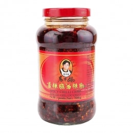 Laoganma Crispy Chili Oil