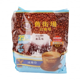 OLD TOWN LESS SUGAR 3 IN 1 WHITE COFFEE