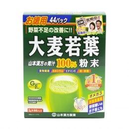 Yamamoto Kanpoh Barley Grass 100% 132g