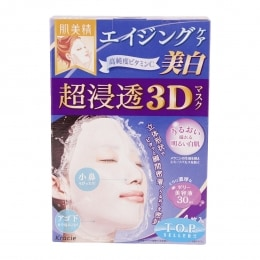 葵缇亚肌美精3D美白面膜