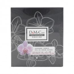 DMC 黑里透白冻膜