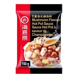Haidilao Mushroom Hotpot Soup Base 150g