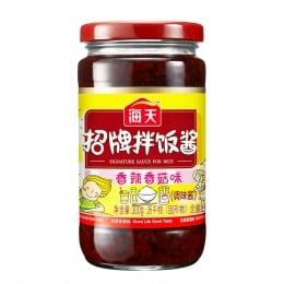 Haday Tasty Rice Sauce With Mushroom