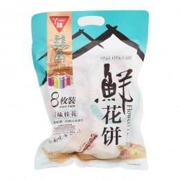 丫咪乐桂花鲜花饼