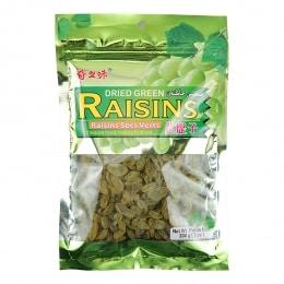 Qijiwei Dried Green Raisins