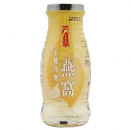 Golden Nest Organic Swallow Nest Drink