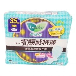 花王蕾妮亚零触感夜用卫生棉35CM