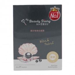 My Beauty Diary Black Pearl Brightening Mask
