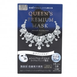 QUALITY FIRST QUEENS BRIGHT MASK