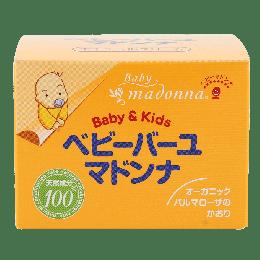 MADONNA天然马油婴儿霜