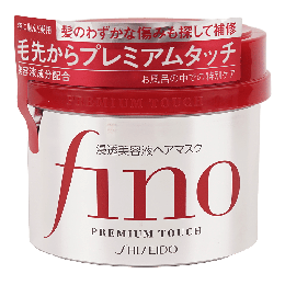 资生堂FINO高效渗透发膜日本版