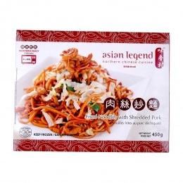 Asian Legend Shredded Pork Fried Noodle