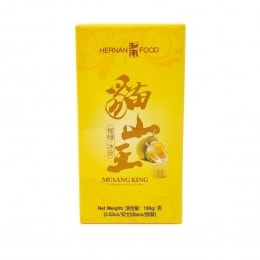 Hernan Food Musang King Durian Snowy Mooncake-S