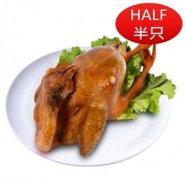 T&T Kitchen Soy Sauce Free Range Chicken (Hot)-Half 450g