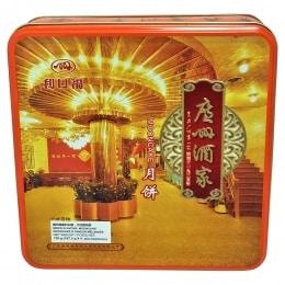 Li Kou Fu Mixed Deluxe Mooncake