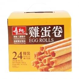 Sau Tao Egg Rolls