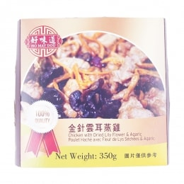 Ho May Dou Chicken Dried Lily Flower& Agaric