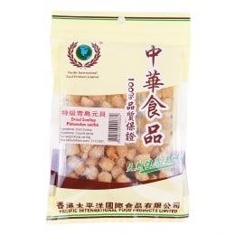 Pacific Dried Scallop