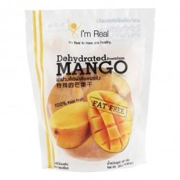 我是真的芒果干