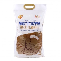 Fulinmen Hetao Snow Wheat Flour